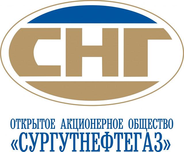 Сургутнефтегаз